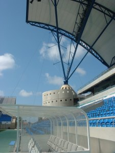 Estadio do Algarve