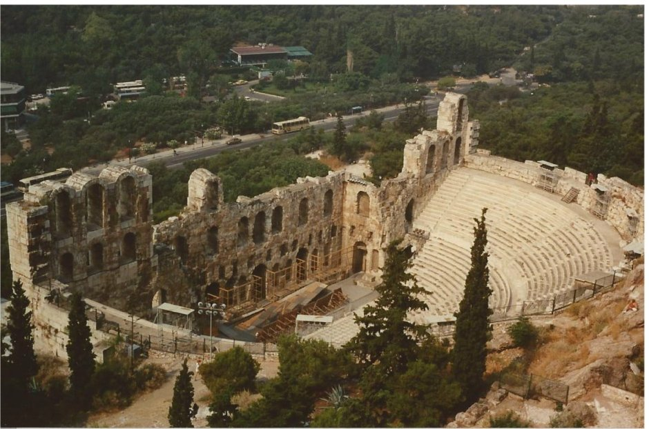 The amphitheatre, seen from the Parthenon.