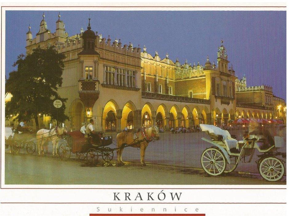 Sukiennice, Krakow
