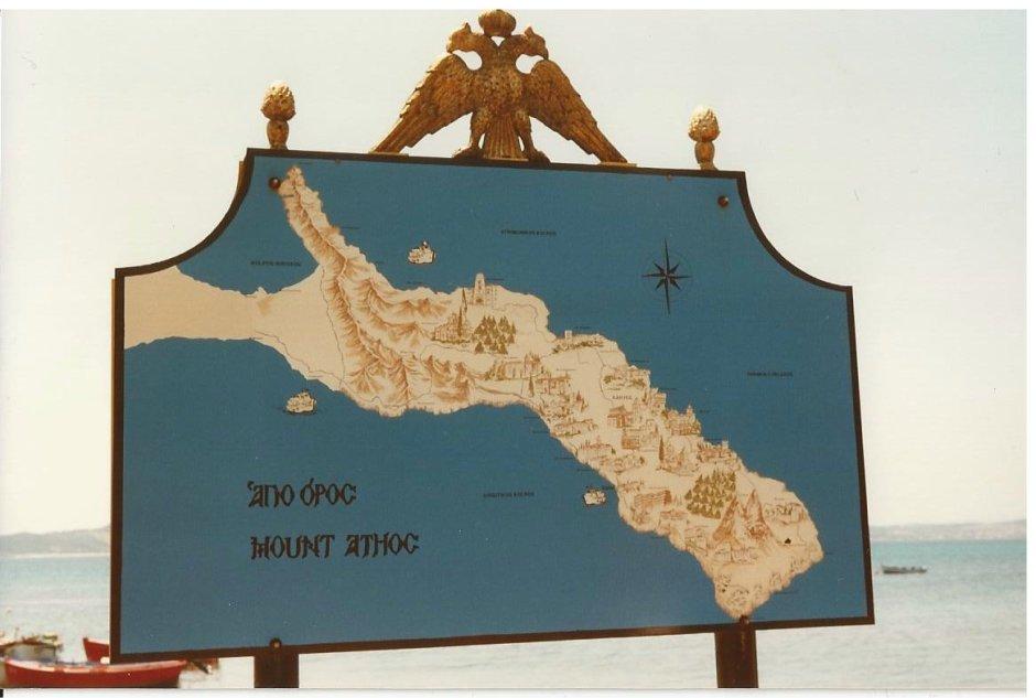 The Mount Athos peninsula