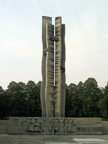 Łódź monument to the 1905 insurrection- from Wikipedia